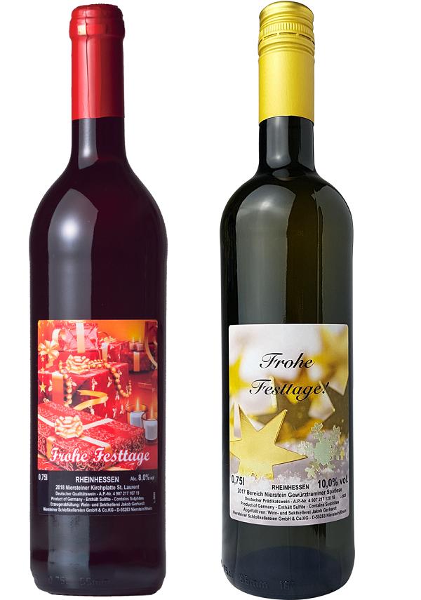 クリスマスシーズン・ワイン2種(各3本)